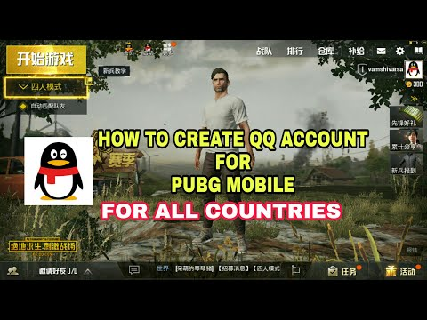 How to create qq account for PUBG Mobile for all countries Solution For Qq error.