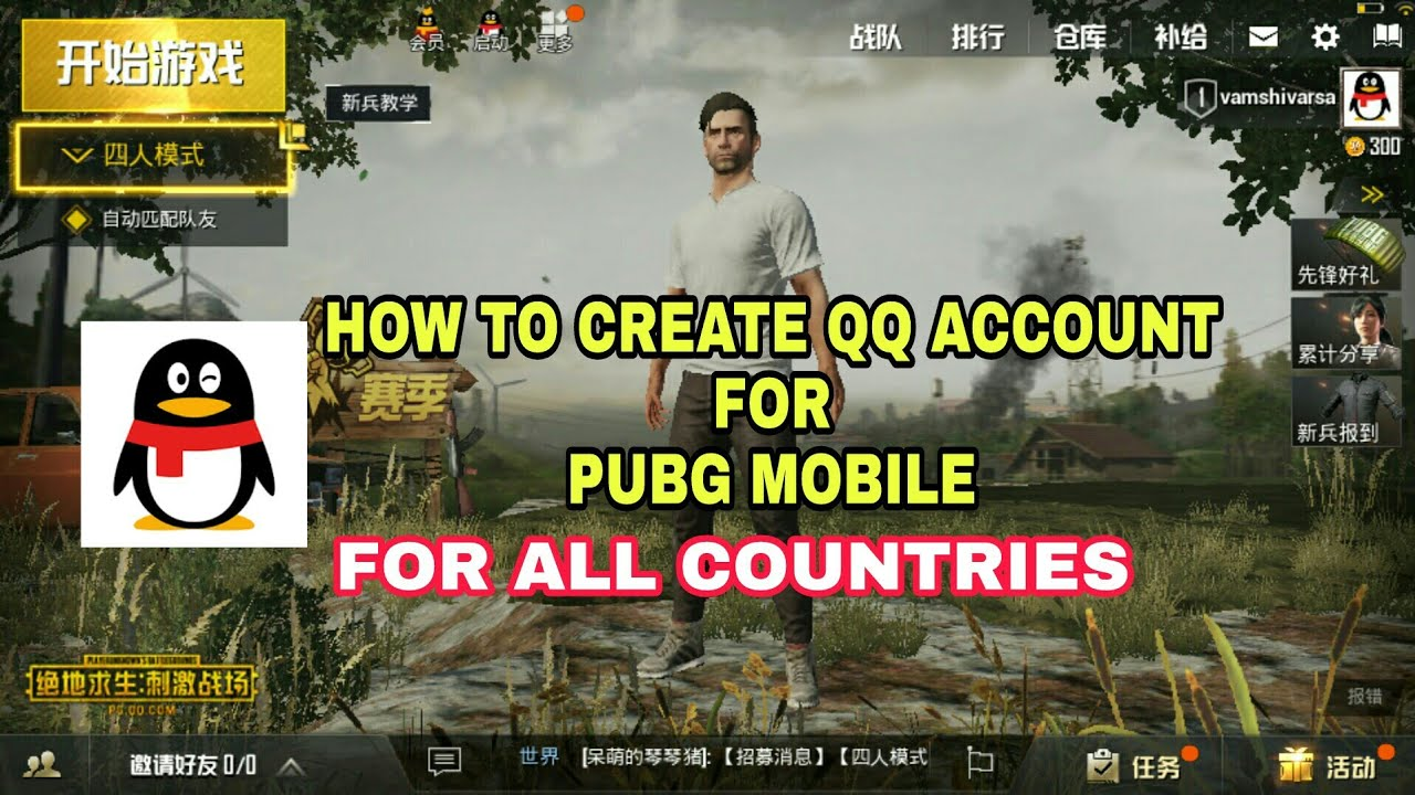 How to create qq account for PUBG Mobile for all countries Solution