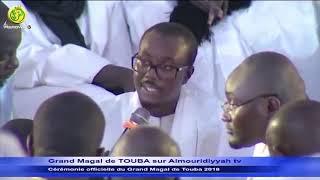 Cérémonie Officielle Grand Magal de Touba édition 2018: 2e extrait Serigne Bass Abdou Khadr