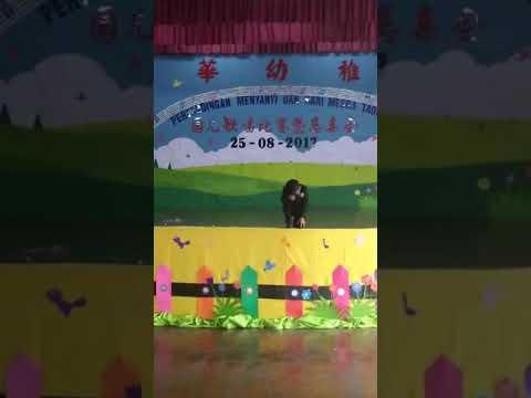 Qing Qing De Gao Su Ni cover by Isaac Qaiser