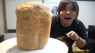 【本格派】トミーが5時間かけて作った食パンが凄すぎた!