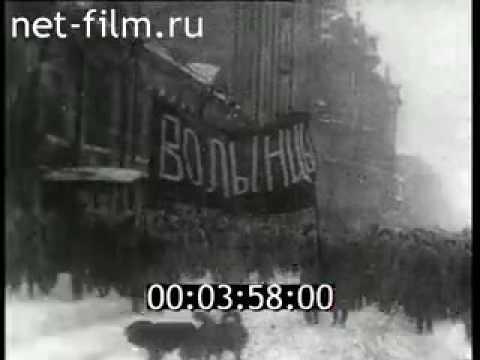 февраль 1917 революция