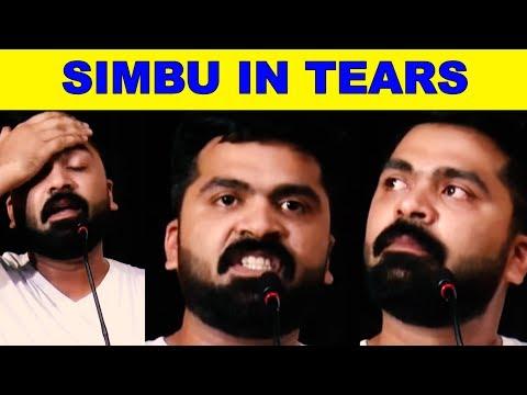 நான் Publicity - க்கா Poster ஒட்டுன....மேடையில் கண் கலங்கிய Simbu   STR Emotional Speech   Ezhumin