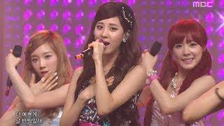 Video Girls' Generation TTS - Twinkle, 소녀시대 태티서 - 트윙클, Music Core 20120519 download MP3, 3GP, MP4, WEBM, AVI, FLV November 2017