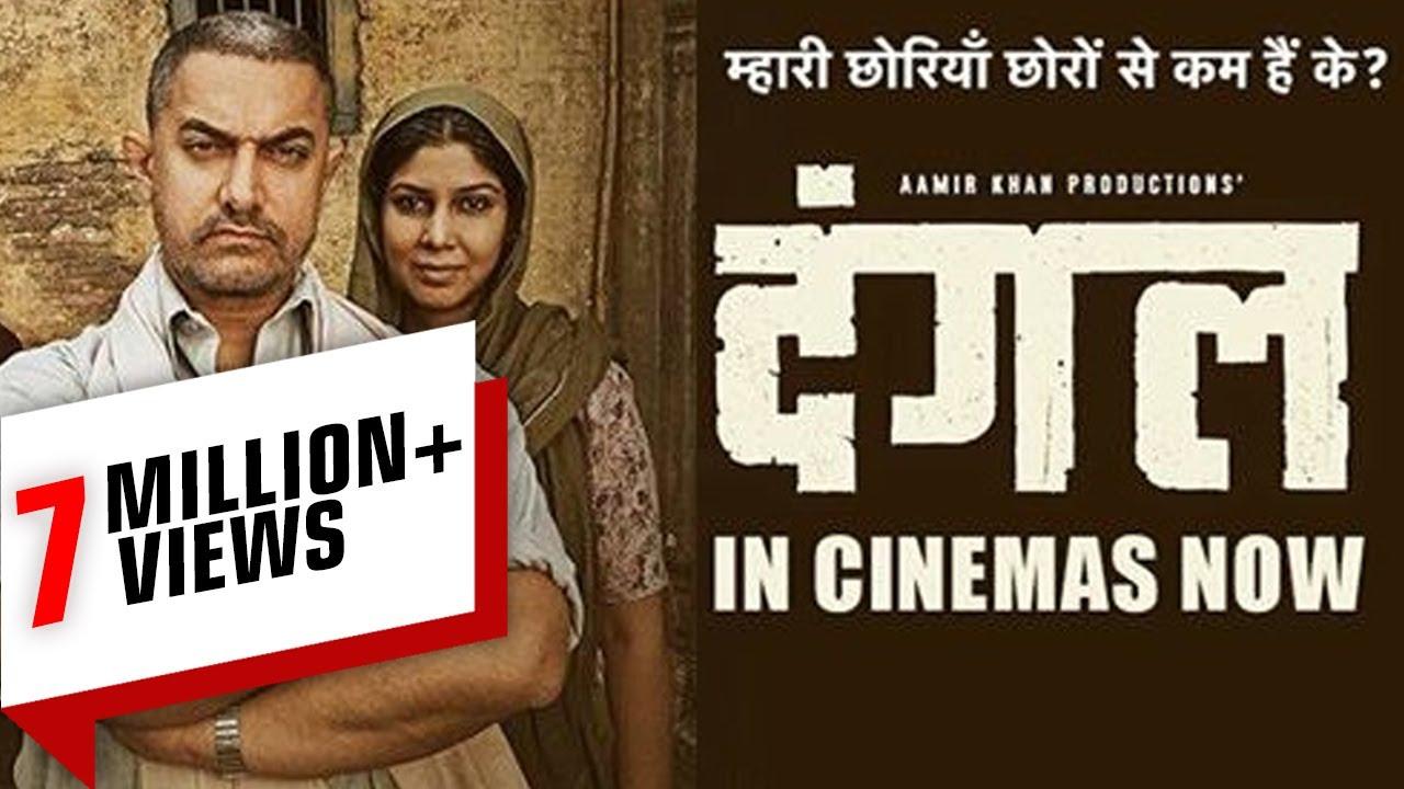 Dangal Aamir Khan Hindi Movie Full Promotion Video - 2016 -7096