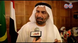 حوار خاص  مع السيد احمد بن محمد الجروان رئيس البرلمان العربي