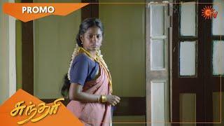 குழப்பத்தில் சுந்தரி | Sundari - Promo | 18 March 2021 | Sun TV Serial | Tamil Serial