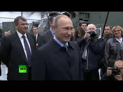 Путин (приколы)