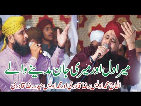 Mera Dil Aur Meri Jaan Madine Wale By MOHAMMAD OWAIS HAIDER QADRI