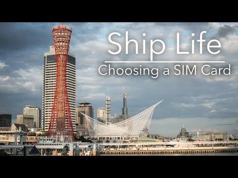 Choosing a SIM Card for Cruise Ship Travel   Q & A   Ship LIfe