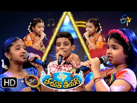 Padutha Theeyaga  | 8th July 2018| Full Episode | ETV Telugu
