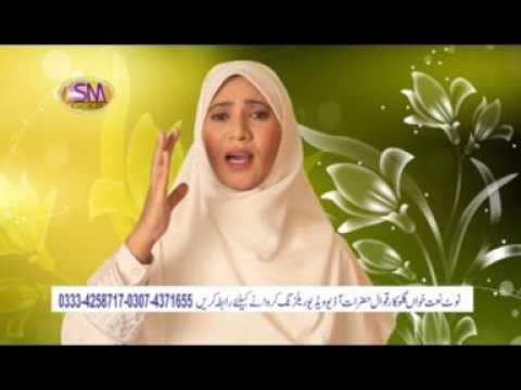 hun main challi Safia Akram Qadri