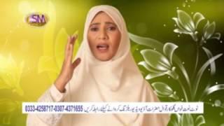hun-main-challi-safia-akram-qadri