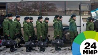 Армия или учеба? Студентам магистратуры предоставили отсрочку от призыва - МИР 24