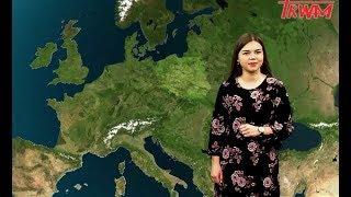 Prognoza pogody 29.12.2019
