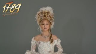 帝国劇場2016年4・5月公演『1789 -バスティーユの恋人たち-』に出演の花...