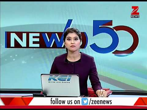 Top 50 news of the day | दिन की 50 बड़ी ख़बरे