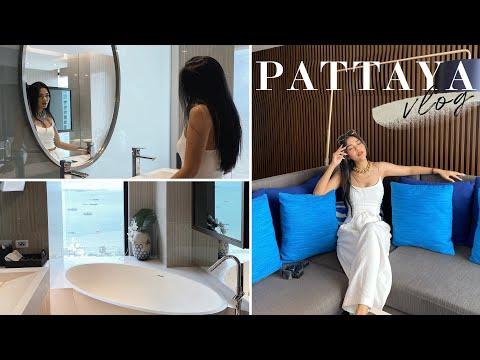 Vlog.เที่ยวพัทยา+รีวิวโรงแรมเก๋ติดทะเล | Cheetarchannel