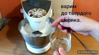 Белковый Крем.Рецепт.