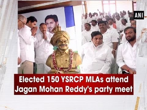 YSRCP leader tears into opposition parties for being silent