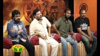 Iyakunargalin Iniyavai - Seg 01 - Pongal Special Program by Jaya Tv