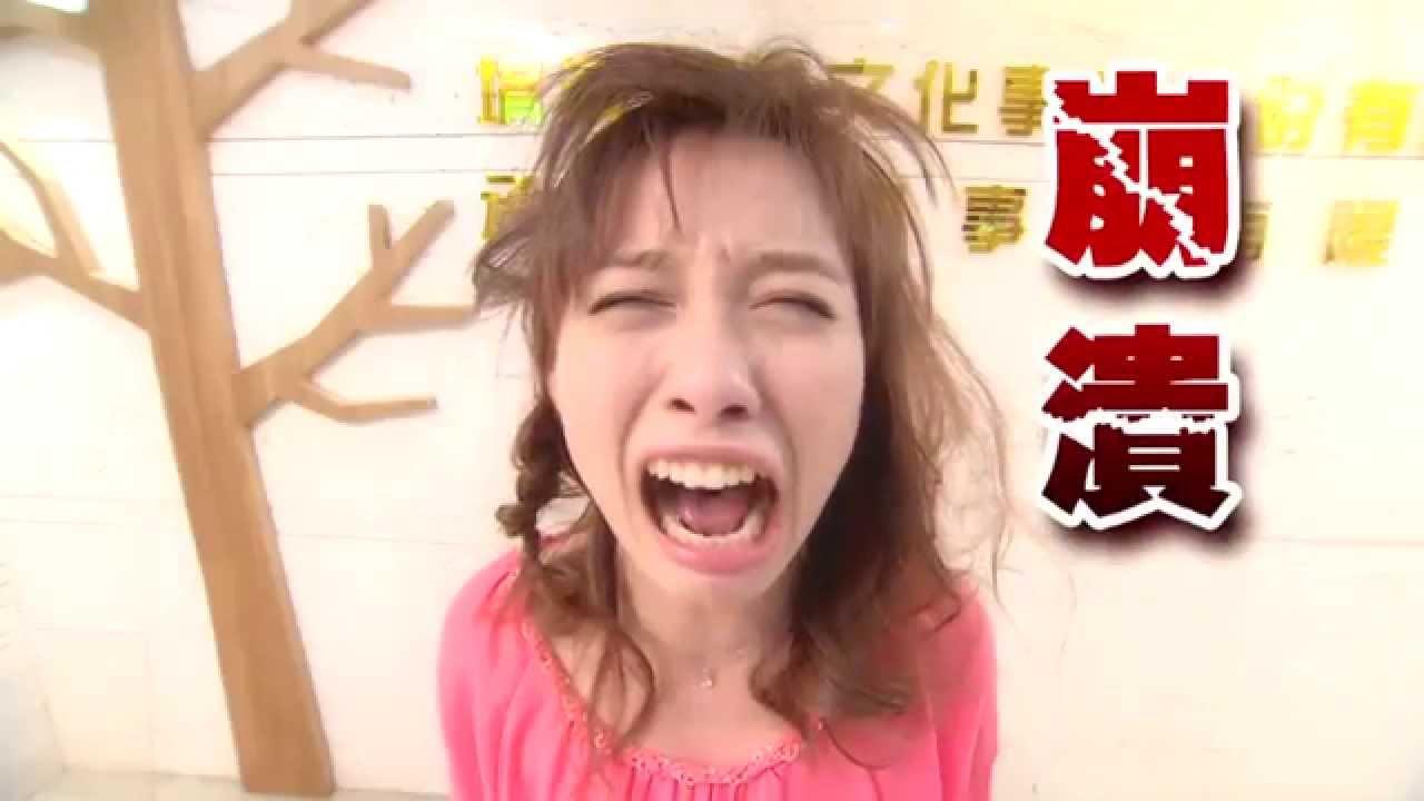 【Cocolong右腦圖像學英文】733趕快臺│阿多仔讓臺灣女生瞬間崩潰的方式 - YouTube