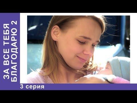 Карточный домик (1-5 сезон) смотреть онлайн все серии