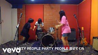 ヤバイTシャツ屋さん - 「あつまれ!パーティーピーポー」Music Video[メジャー版] thumbnail