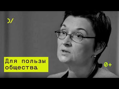 О социальной политике –   Елена Ярская-Смирнова