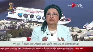تطوير النظام الصحي: «70% من دخل الأسر المصرية ينفق على العلاج»..فيديو