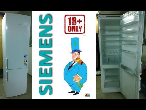 Ремонт холодильника SIEMENS KG39EX35/02. Утечка.
