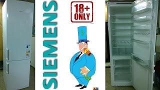 видео Холодильники Siemens: отзывы