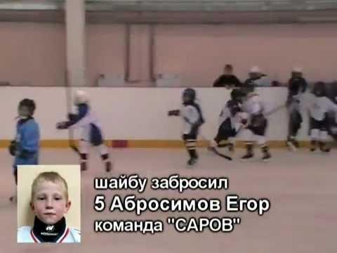 2012-12-16 Темп-2005 г.Кулебаки - ХК Саров-2005