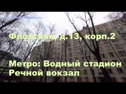 62 жилых комплекса - Новостройки рядом с метро Речной