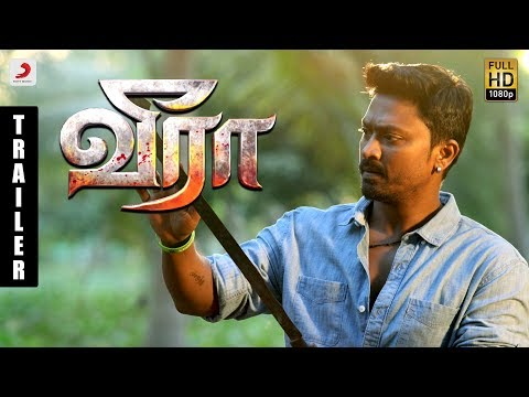 Veera - Official Tamil Trailer | Krishna,...