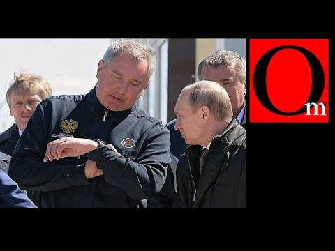 Корень кремлевского жиробесия
