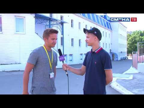 Юный корреспондент