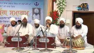 Satgur Aaiyo Sharan Tuhari By Bhai Onkar Singh Ji Una Sahib Wale