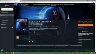 Короче говоря Я решил купить Star Wars™ Battlefront™ II