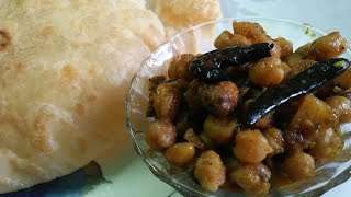 Chicken channa Recipe - With luchi|Channa with chicken |Rakhi special Recipe by Monika