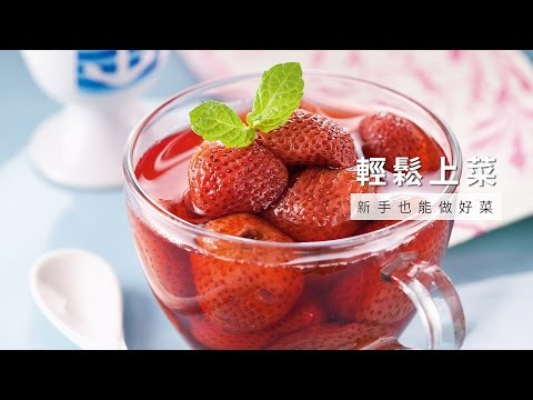 【醬料】微波爐做草莓果醬,不用熬煮好簡單!!