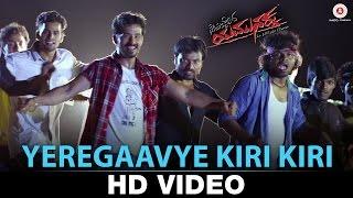 Yeregaavye Kiri Kiri   Pilibail Yamunakka   Naveen D. Padil, Purav Ambar & Manju Rai