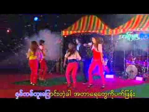 11 Tanguu Rock - Myanmar Thingyan Songs