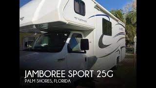 [UNAVAILABLE] Used 2011 Jamboree Sport 25G in Palm Shores, Florida