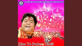 Aau Thare Jadi Janama Huye