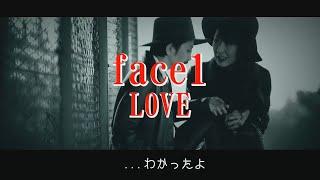 6Face#1LOVE