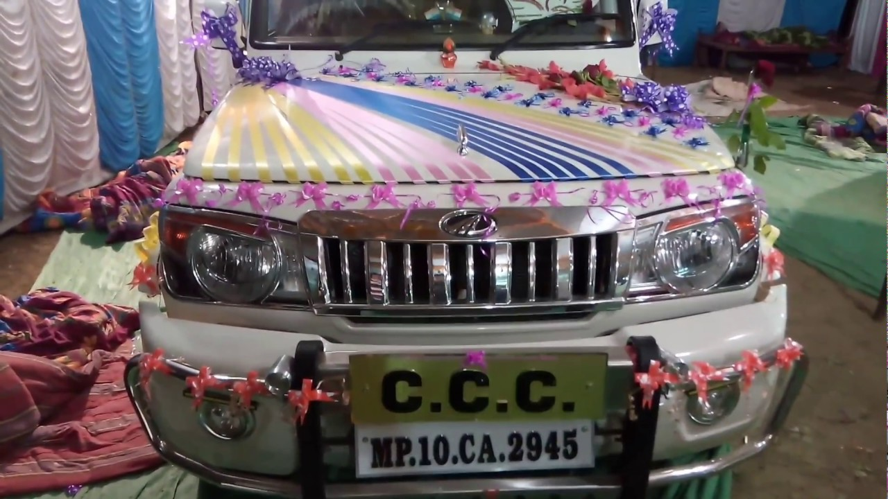 Wedding Car Marriage Car Decoration Bolero Decoration By Mohit
