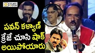 Pawan Kalyan Shocking Craze @Sye Raa Narasimha Reddy First Look Launch - Filmyfocus.com