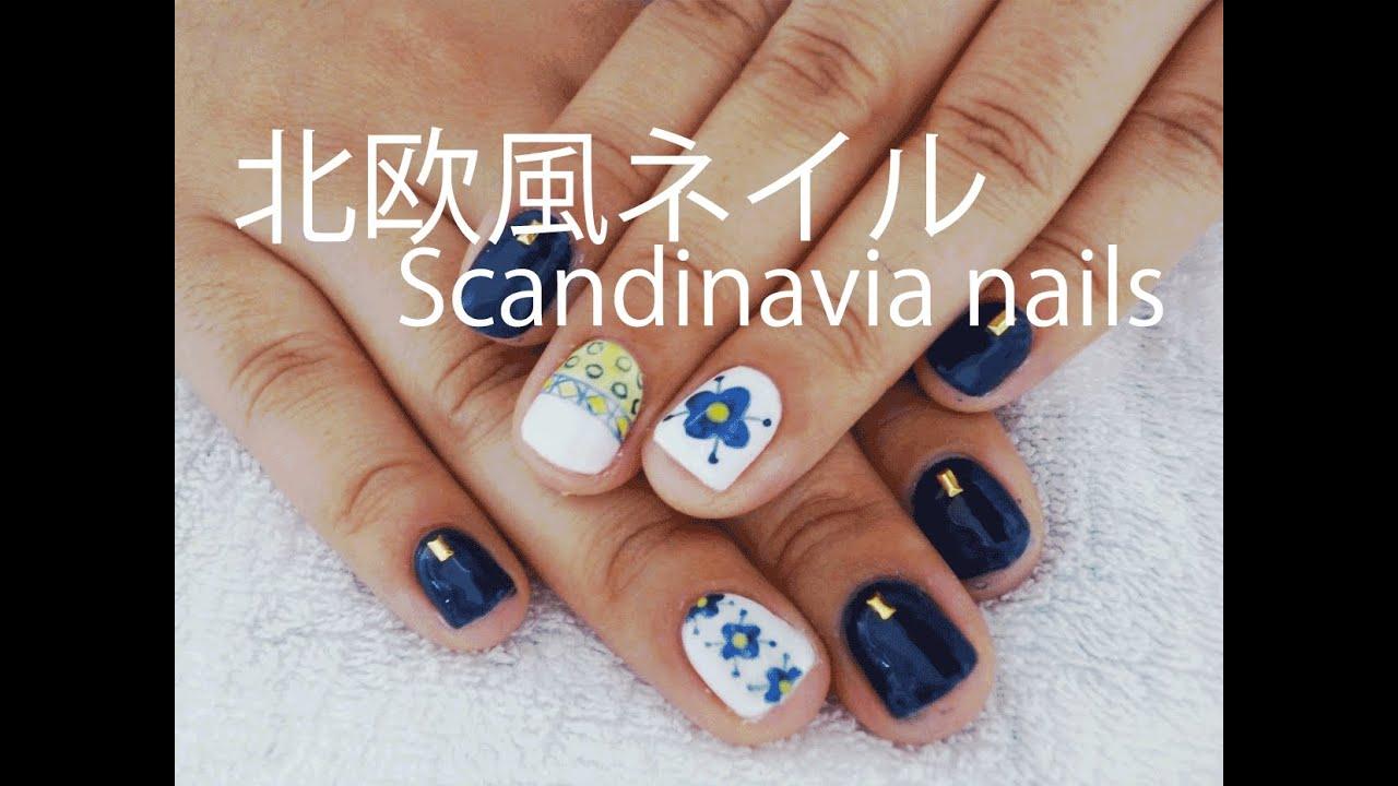 北欧風ネイル \u2016 Scandinavia Pattern Nail Tutorial