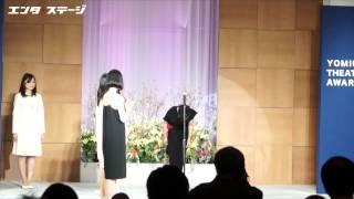 「エンタステージ」 2015年2月26日(木)、東京・帝国ホテルにて催され...